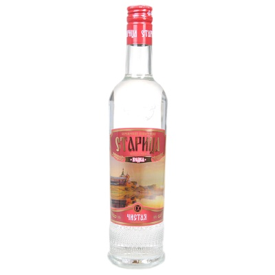 Vasily Vodka (Summer) 500ml