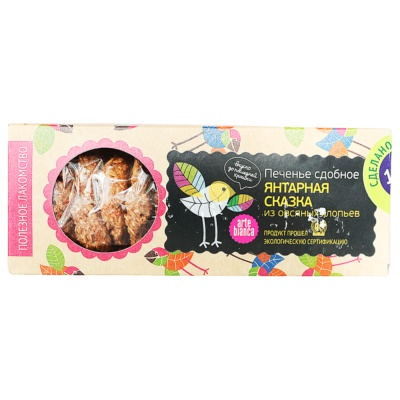 Bianca Amber Fairy Tale Oatmeal Biscuits 290g