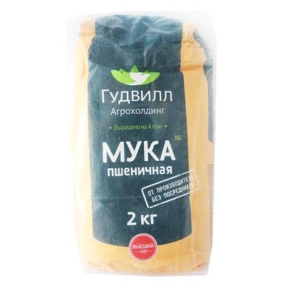 Valley Deville High-Gluten Wheat Flour 2kg