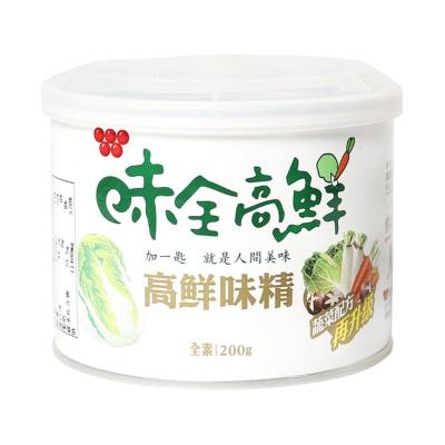 Weiquan Monosodium Glutamate 200g