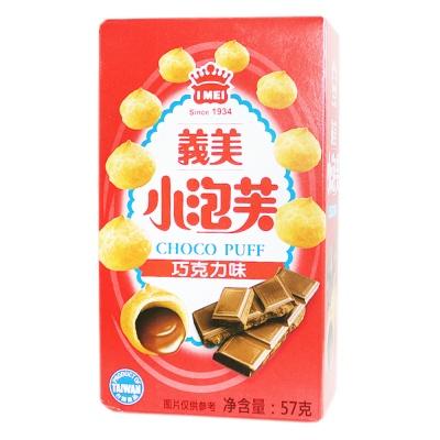 I Mei Choco Puff 57g