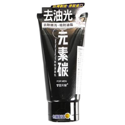 Cellina Carbon Deep Men's Cleansing Foam 100g