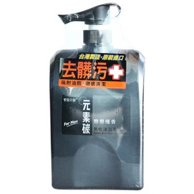 Cellina Carbon Deep Men's Shower Gel(Sandalwood) 800g