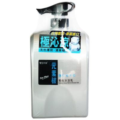 Cellina Carbon Deep Men's Shower Gel(Mint Teak) 800g