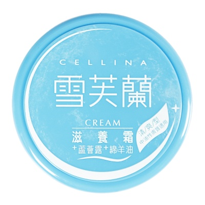 Cellina Cream (Refreshing) 60g