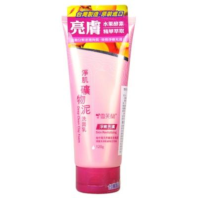 Cellina Deep Clean Clay Foam(Skin Whitening) 120g