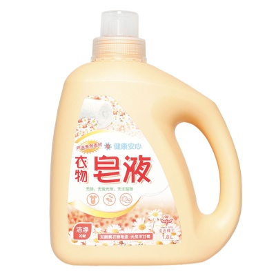 Baodao Double Enzyme Laundry Detergent-natural Chamomile 1.8L