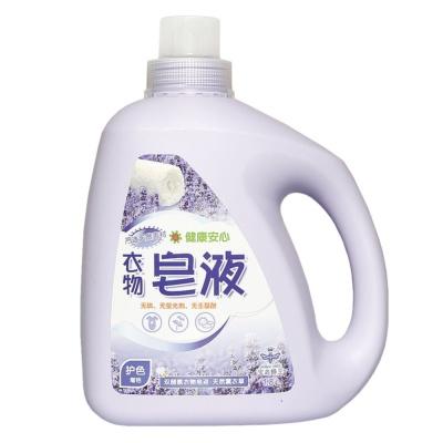Baodao double enzyme laundry detergent-natural lavender 1.8L