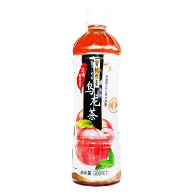 Yes Peach Flavored Oolong Tea Drink 550ml