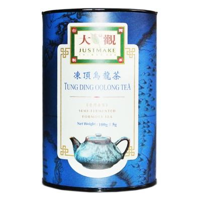 Justmake Tung Ding Oolong Tea 100g