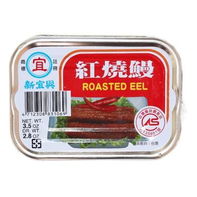 新宜兴红烧鳗罐头 100g