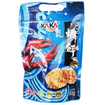Kaka Lobster Cake Classic 90g