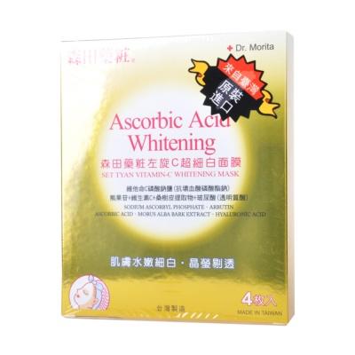 Dr.Morita Ascorbic Acid Whitening Set Tyan Vitamin-C Whitening Mask 4p