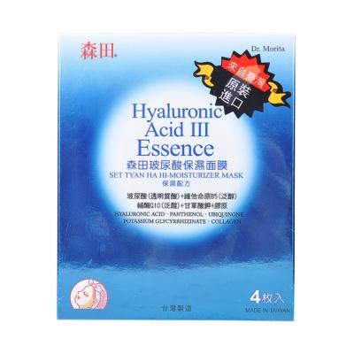 Dr.Morita Set Tyan Ha Hi-Moisturizer Mask 4p