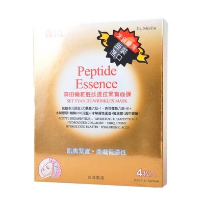 Dr.Morita Peptide Essence Set Tyan De-Wrinkles Mask 4p