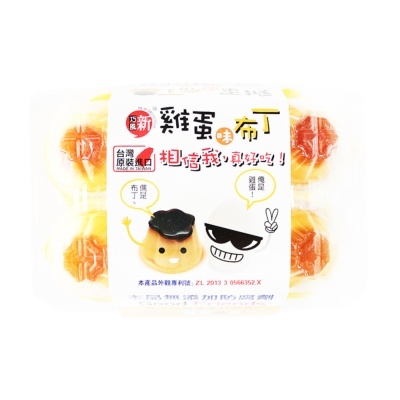 New Delicious Egg Jelly 166g