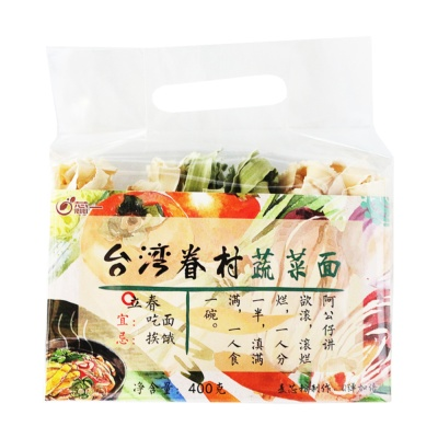 Rei Yi Vegetable Noodles 400g