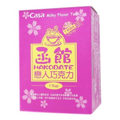 Casa Milky Flavor Tea (Hakodate) 125g