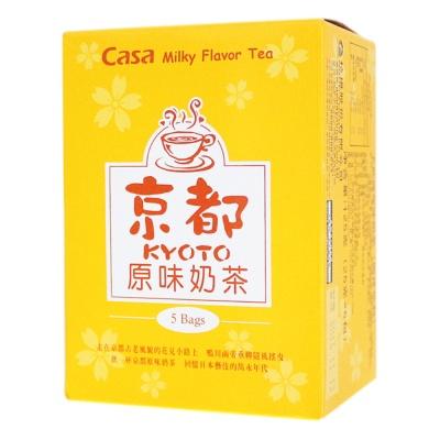Casa Milky Flavor Tea 125g