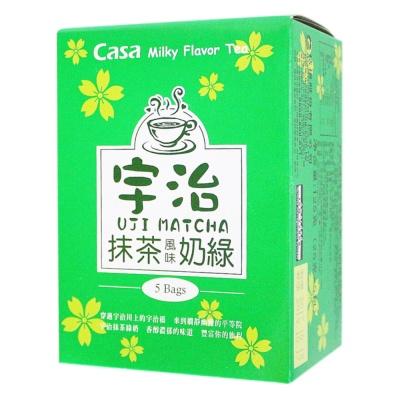 Casa Milky Flavor Tea(UJI Matcha) 125g