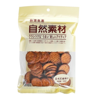 Natural Materials Delicious Brown Sugar Biscuits 105g