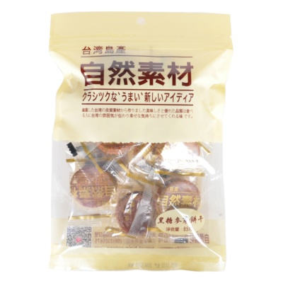 Enluen Brown Sugar Malt Biscuits 85g