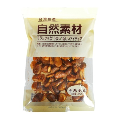 Natural Materials Spicy Beans 125g