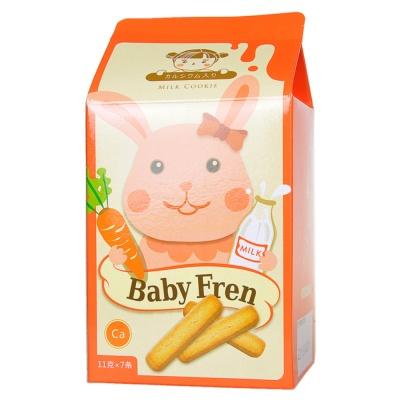 Baby Fren Calcium Added Milk Cookie 77g