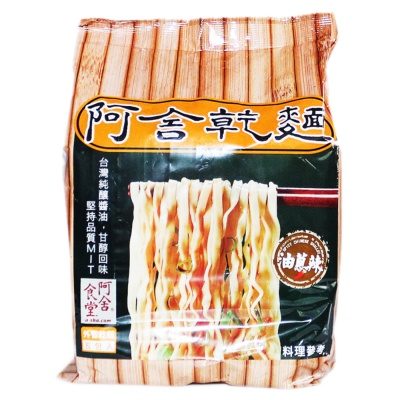 A-she Dry Noodles (Spicy Chinese Shallot) 5*95g