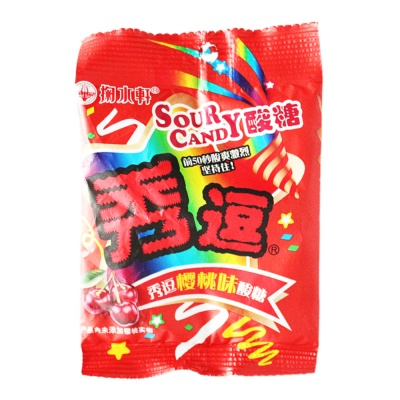 Cherry Flavor Sour Candy 15g