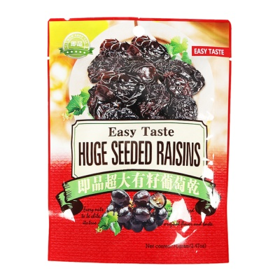 Easy Taste Huge Seeded Raisins 70g