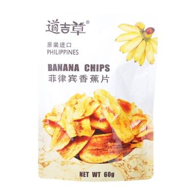 Premium Banana Chips 60g
