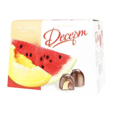 Alunka Spartak Beet Melon Watermelon Gift Box 216g