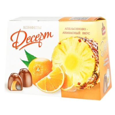 Alunka Spartak Beet Oranges Pineapple Candy Gift Box 216g
