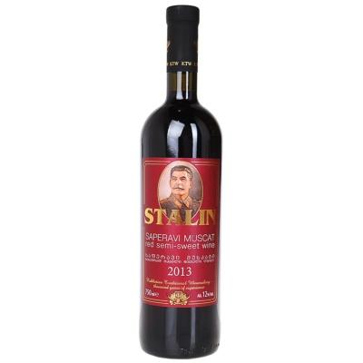 Stalin Saperavi Muscat Red Semi-Sweet Wine 750ml