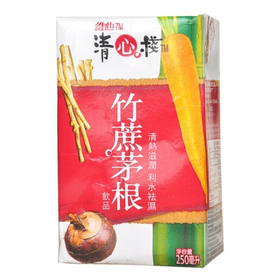 Vita Imperatae Water Chestnut and Carrot Drink 250ml