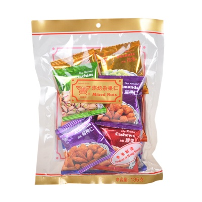 Butterfly Brand Mixed Nuts 135g