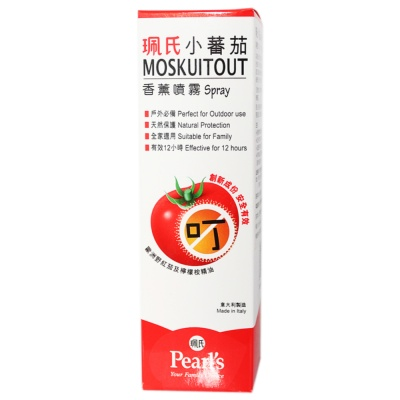 Pearl's Mosquito Aromatic Spray 10ml