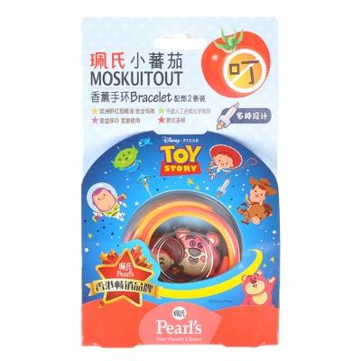Pearl's Mosquito Repellent Bracelet 2pcs