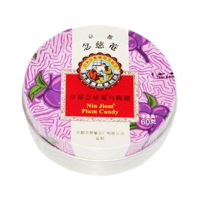 Nin Jiom Plum Candy 60g