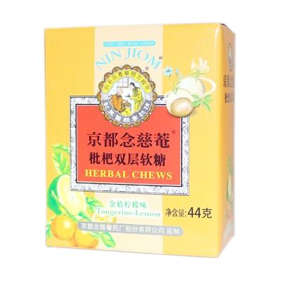 Nin Jiom Herbal Chews (Tangerine-Lemon) 44g