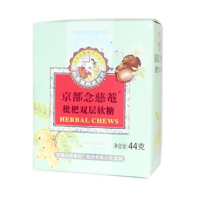 Nin Jiom Herbal Chews (Original) 44g
