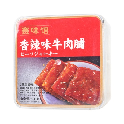 Saiweiguan Spicy Dried Beef 120g