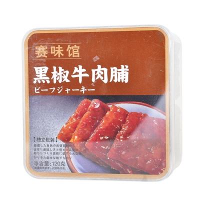 Saiweiguan Black Pepper Dried Beef 120g