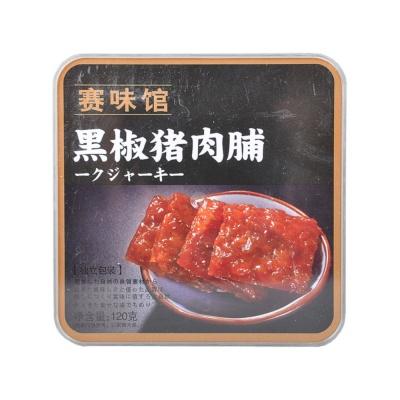 Saiweiguan Black Pepper Dried Pork 120g