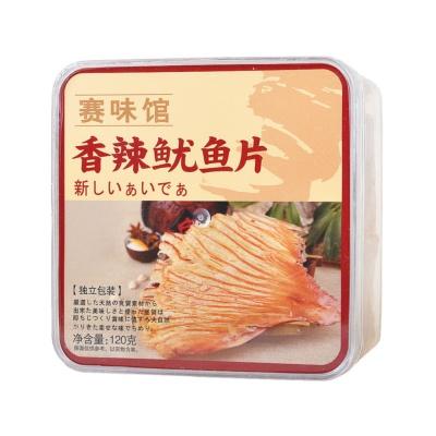 Saiweiguan Spicy Squid Slices 120g