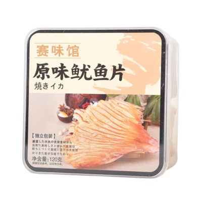 Saiweiguan Squid Slice 120g