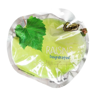 SWG Australia Raisins Dehydrated 80g