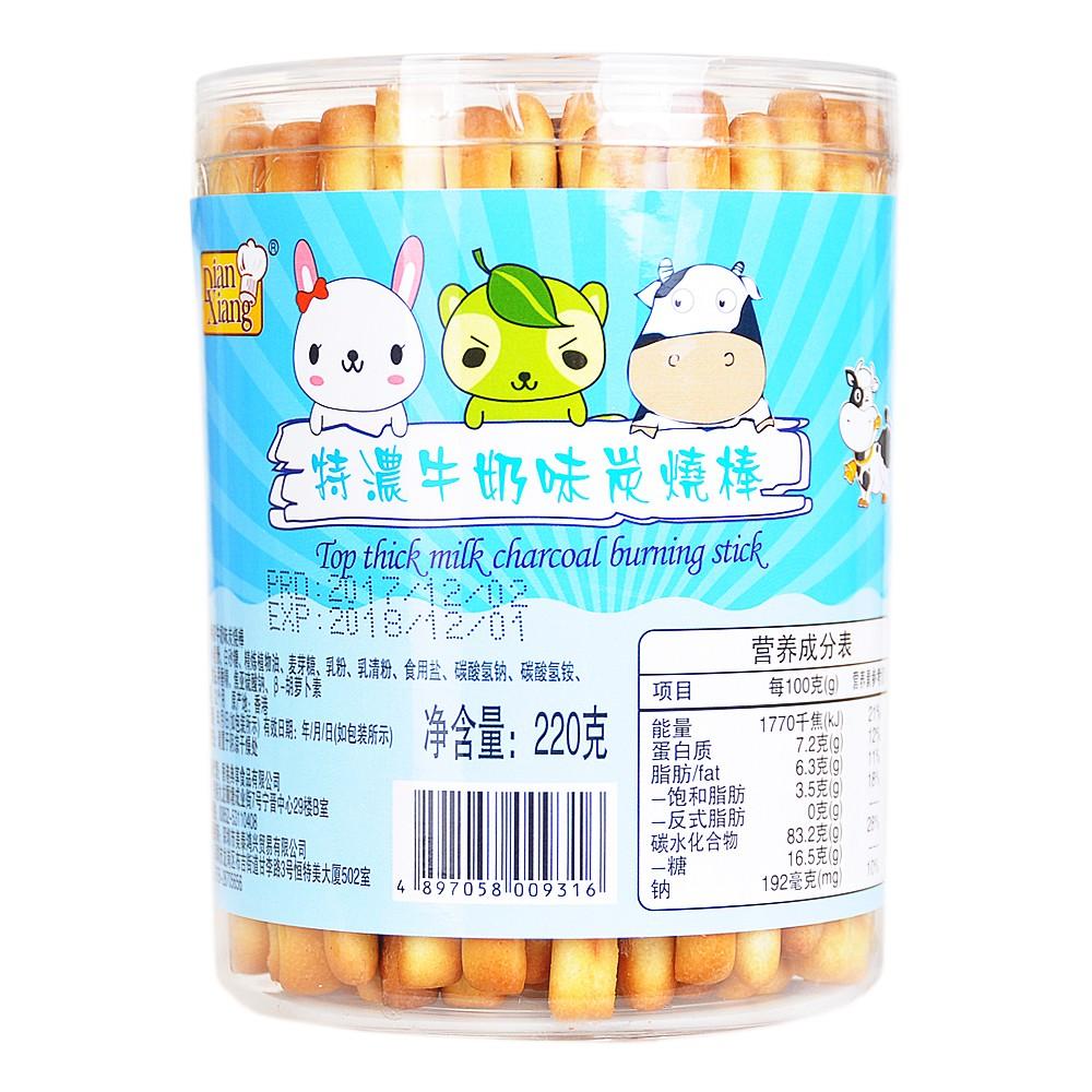 Dian Xiang Top Thick Milk Charcoal Burning Stick 220g