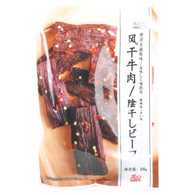 Dried Beef (Spicy) 38g